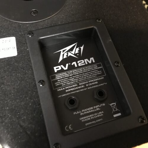 Peavey PV 12M new in the box